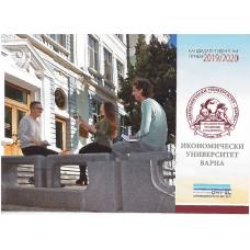 Брошура Кандидатстудентски прием