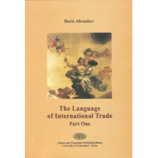 Английски език - The Language of International Trade