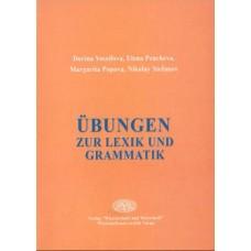 Übungen zur lexik und grammatik
