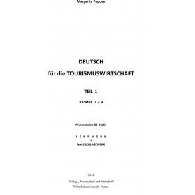DEUTSCH FÜR DIE  TURISMUSWIRTSCHAFT