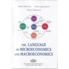 THE LANGUAGE OF MICROECONOMICS AND MACROECONOMICS