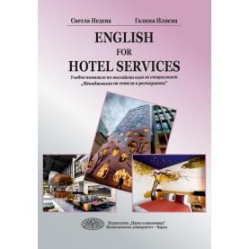 """ENGLISH FOR HOTEL SERVICES - Учебно помагало по английски език за специалност """"Мениджмънт на хотели и ресторанти"""" в Колеж по туризъм, ИУ – Варна"""