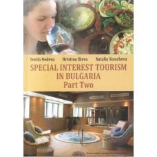Special interest tourism in Bulgaria