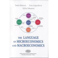 THE LANGUAGE OF MICROECONOMICS AND MACROECONOMICS