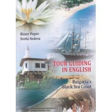 TOUR GUIDING IN ENGLISH